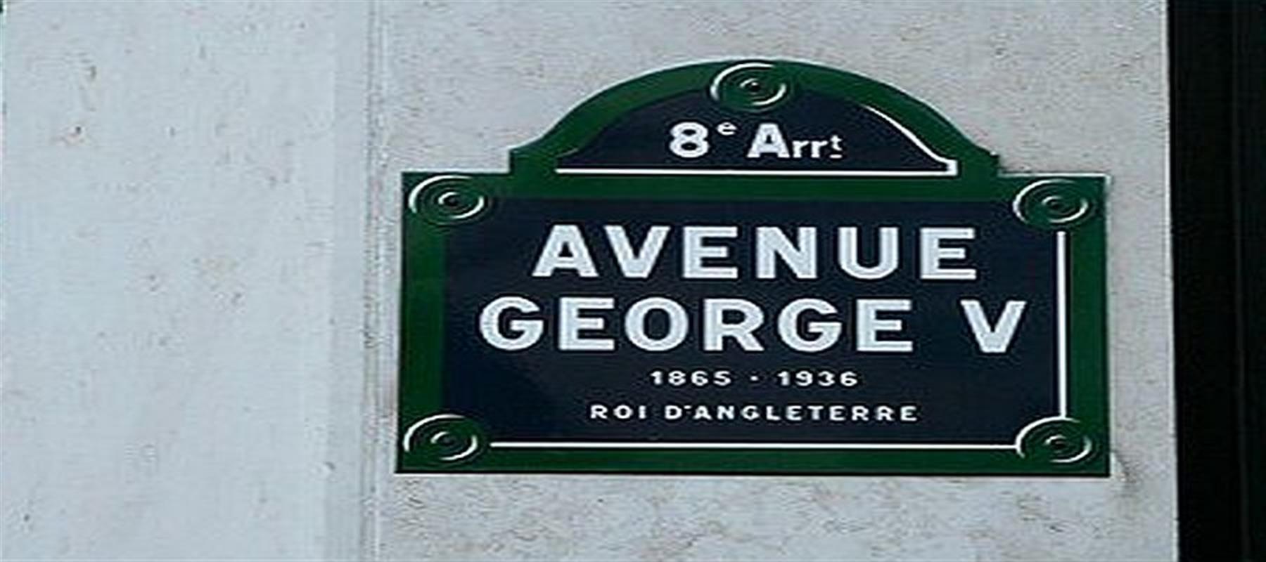 Hotel proche avenue george v paris h tel france eiffel - Hotel georges v paris prix chambre ...